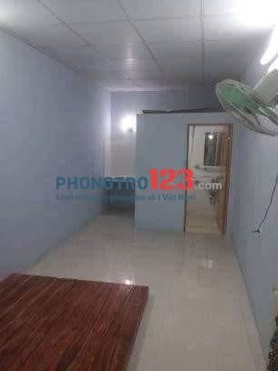 Cho thuê phòng trọ khép kín, 17m2 tại phố Tân Mai