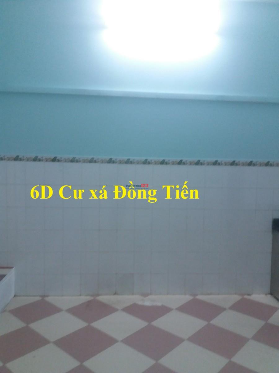 Cho thuê phòng trọ tại quận 10 đường Cư xá Đồng Tiến