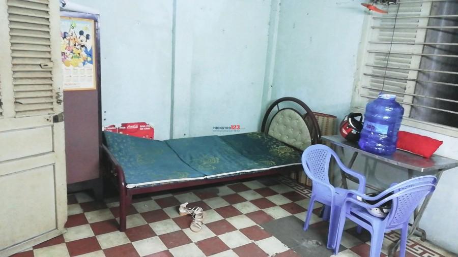 Phòng trọ Thích Quảng Đức, Phú Nhuận