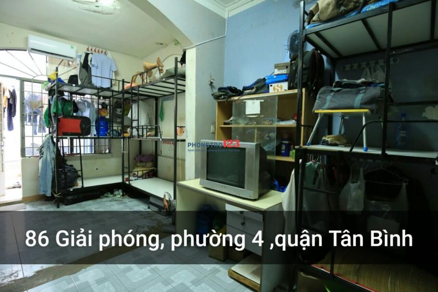 Siêu rẻ! KTX cao cấp giá sốc chỉ từ  450k/người /tháng, ở Tân Bình