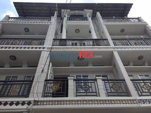 Phòng trọ Ở ghép giường tầng Cao Cấp tại đường Nguyễn Xí, giá 1,5 triệu/tháng, Bảo vệ 24, Tự do giờ