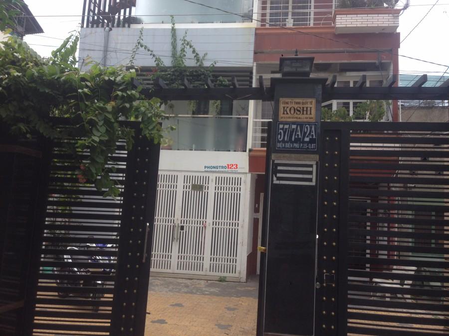 Phòng tiện nghi giá sinh viên đường Điện Biên Phủ, quận Bình Thạnh