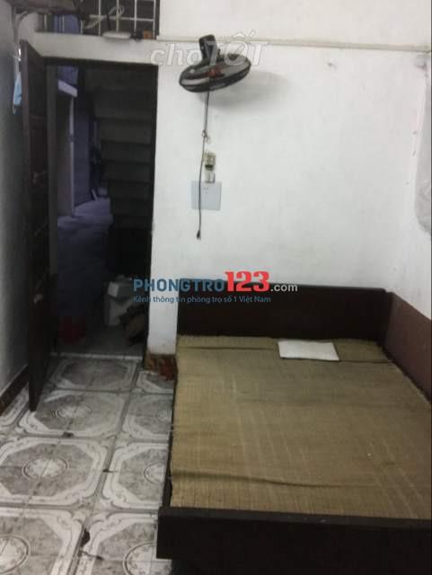 Phòng trọ chính chủ số 10 ngách 68/77 ngõ 68 Cầu Giấy – Hà Nội