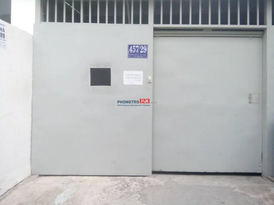 Phòng ML,Gác lửng,Ban công,Sân thượng thoáng mát,Giờ TD,Giá 3,7tr tại 457/29 HTP,gần KCX Tân Thuận,Q.7-0903893998