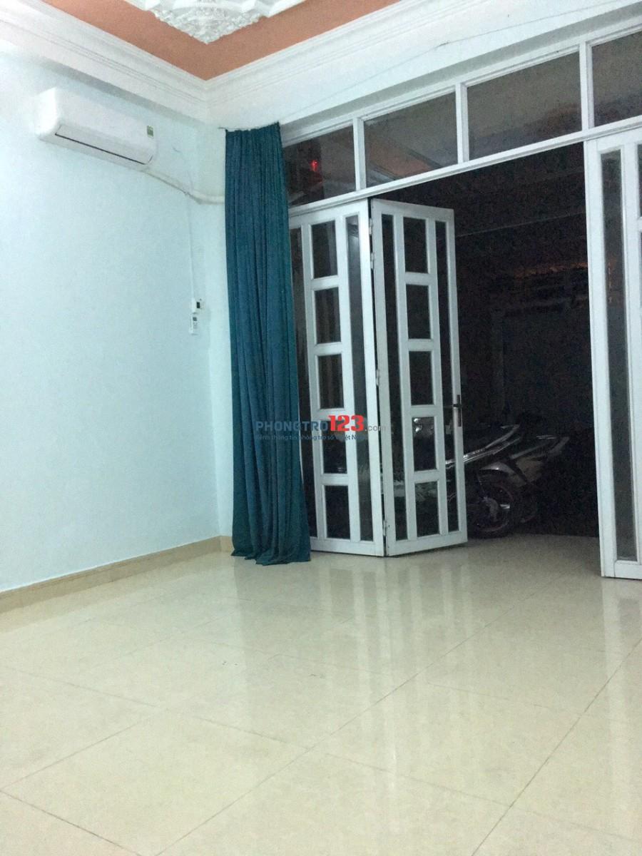 Phòng Máy lạnh,Giờ tự do,Giá 3tr tại 156/14 Huỳnh Tấn Phát, Q.7, gần KCX Tân Thuận, ĐH Nguyễn Tất Thành
