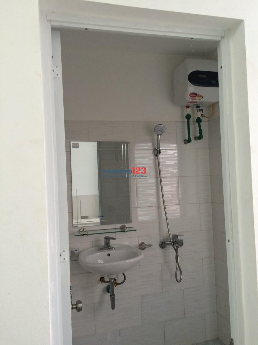 phòng trọ sạch, đẹp ở Thanh Xuân Bắc, Nguyễn Trãi, Khuất Duy Tiến
