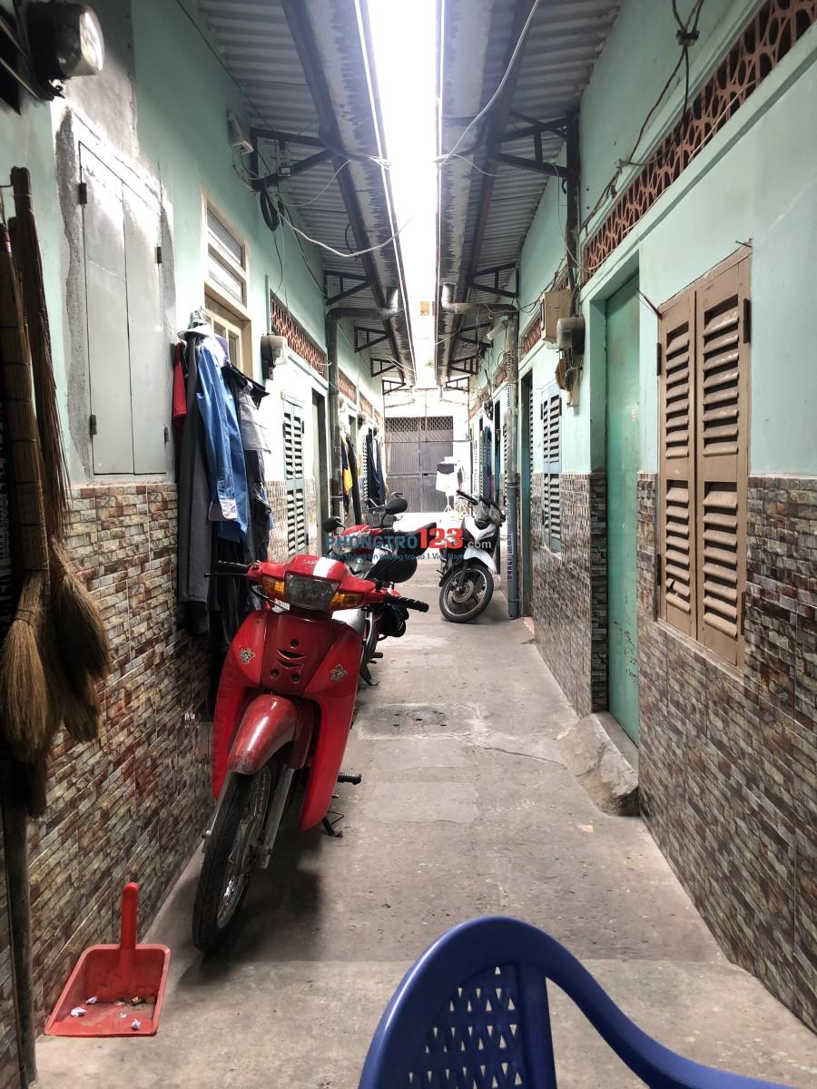Phòng trọ 18m2 giá thuê 1,7tr Trương Phước Phan, quận Bình Tân
