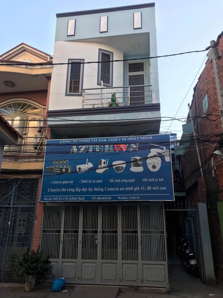 Cho thuê nhà nguyên căn hẻm ô tô, 3 phòng ngủ, gần đại học Hutech. LH: 0902.708.218