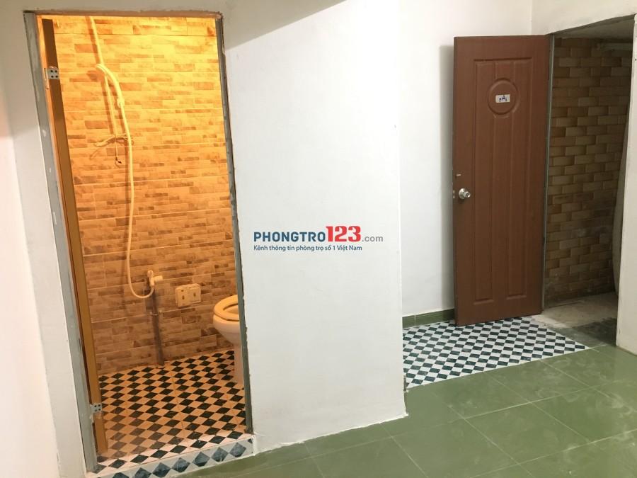 Phòng cho thuê Phan Xích Long giáp Quận 1