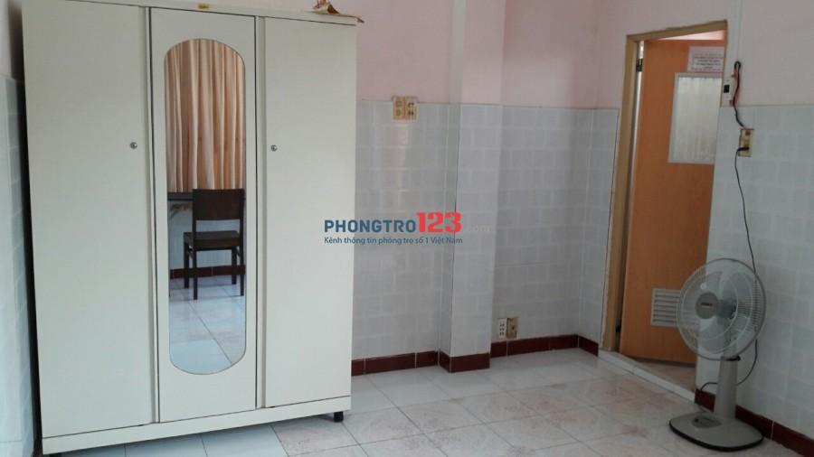 Cho thuê phòng trọ 75/12 có máy lạnh Nguyễn Văn Cừ, phường 1, Quận 5