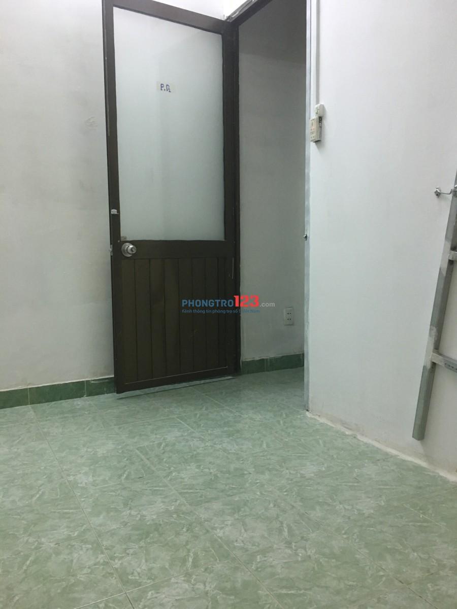 Phòng cho thuê ngay Corpmart Phan Xích Long