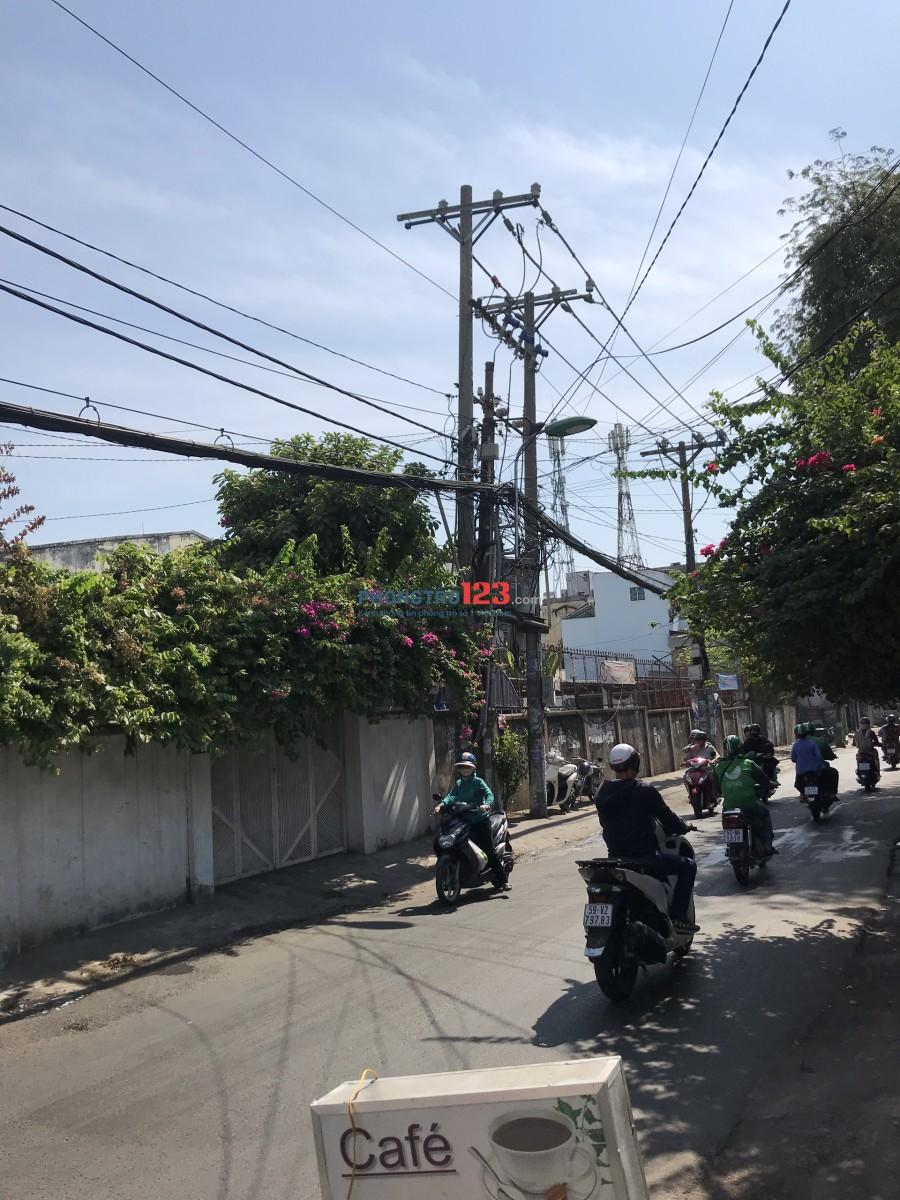Cho thuê MB kd đa dạng, Chu Văn An, P.12, Bình Thạnh