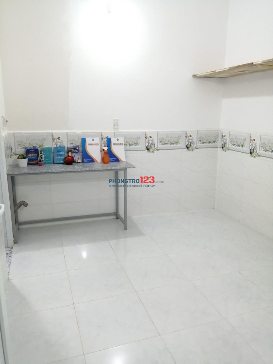 Cho thuê Phòng trọ gần ngã năm chuồng chó Nguyễn Oanh, Gò Vấp