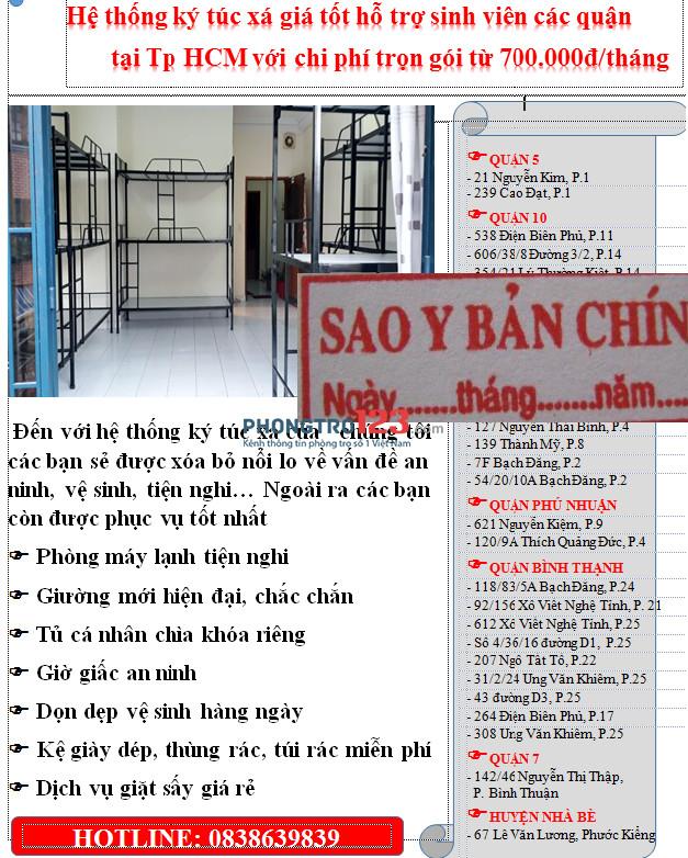 Cho thuê KTX giá rẽ 500k tháng tại Điện Biên Phủ