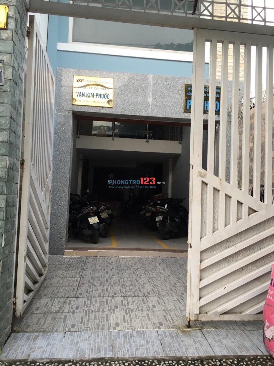 Phòng tầng trệt,Máy lạnh,hộp bếp,DT 35m2, Giá 3,7tr, Giờ TD, không chung chủ tại Đường 43, P.Tân Quy, Q.7
