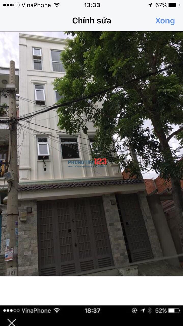 Cho thuê phòng  Phường 16, Q.8 gần Ngã 4 An Dương Vương và Võ Văn Kiệt