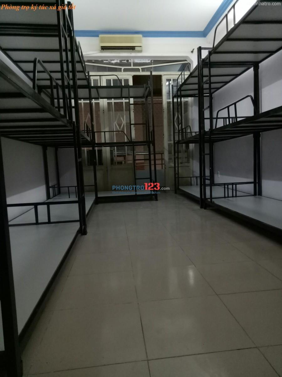 Phòng trọ ký túc xá máy lạnh gần trường đại học Hutech.