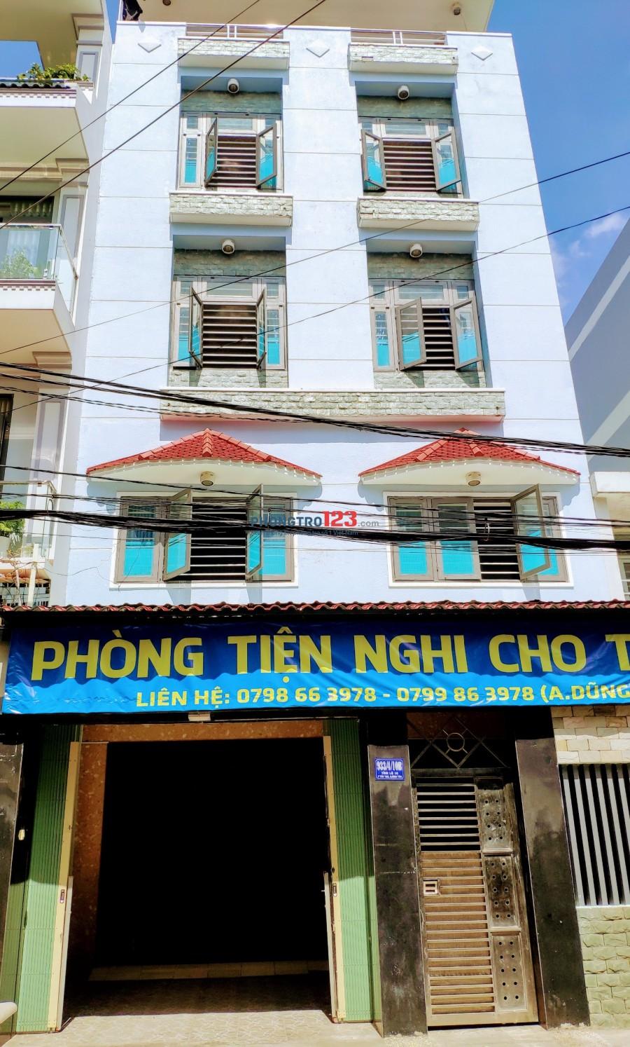 PHÒNG ĐẸP XINH 35M2 ĐẦY ĐỦ TIỆN NGHI NGAY AEON BÌNH TÂN