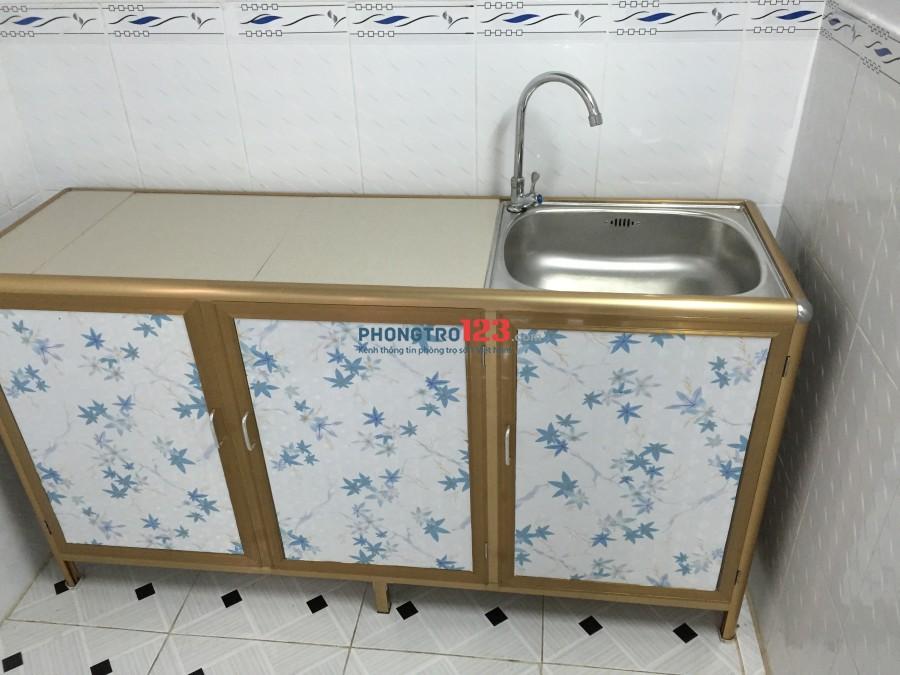 PHÒNG TRỌ RẤT ĐẸP, CÓ GÁC RỘNG, TỦ BẾP + CHẬU RỬA, WC riêng, gần LOTTE Quận 7