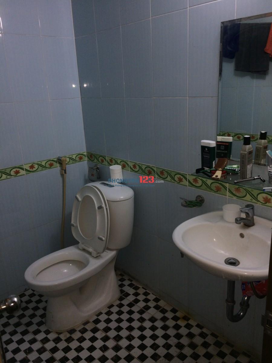 Chính chủ cho thuê phòng trọ tại phố Vĩnh Hưng, Q.Hoàng Mai