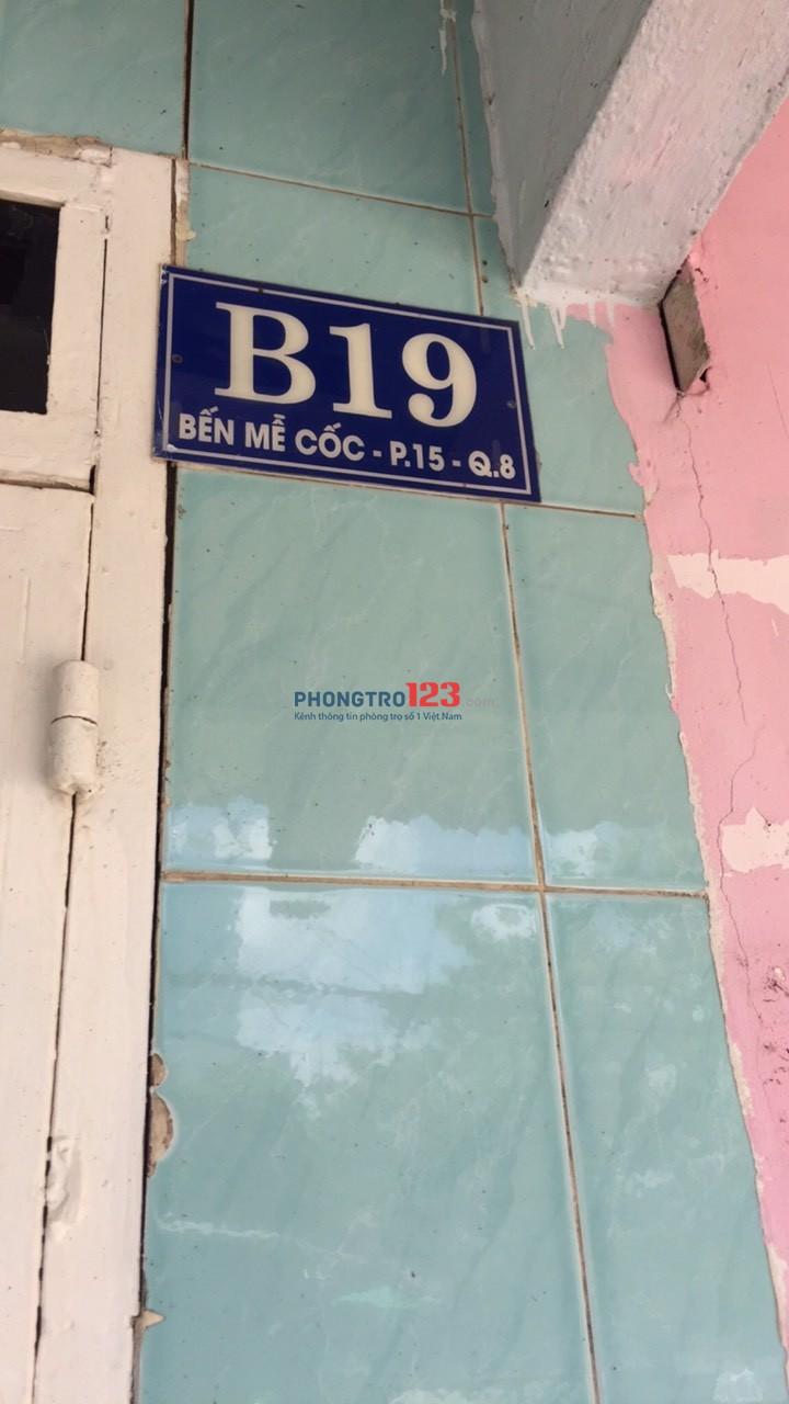 Cho thuê nhà mặt tiền hẻm xe hơi tại Bến Mễ Cốc Q8 giá 6tr/tháng LH Ms Nhung 0918424761