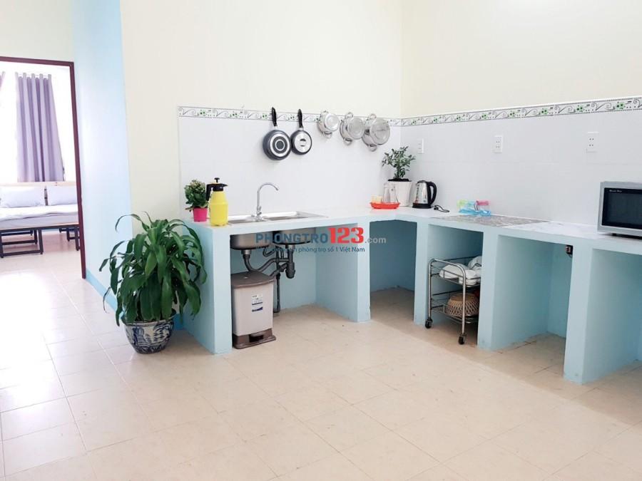 Cho thuê phòng trọ cao cấp số 224/17 Phan Văn Hân, phường 17, quận Bình Thạnh