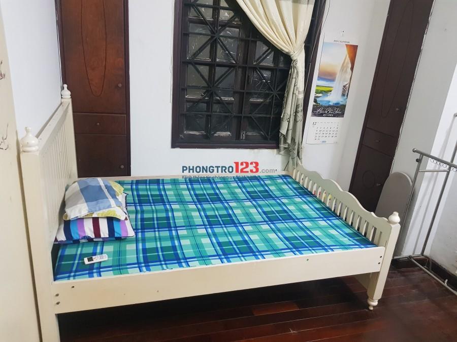 Phòng trọ giá rẻ đường Nguyễn Đình Chính, Phú Nhuận