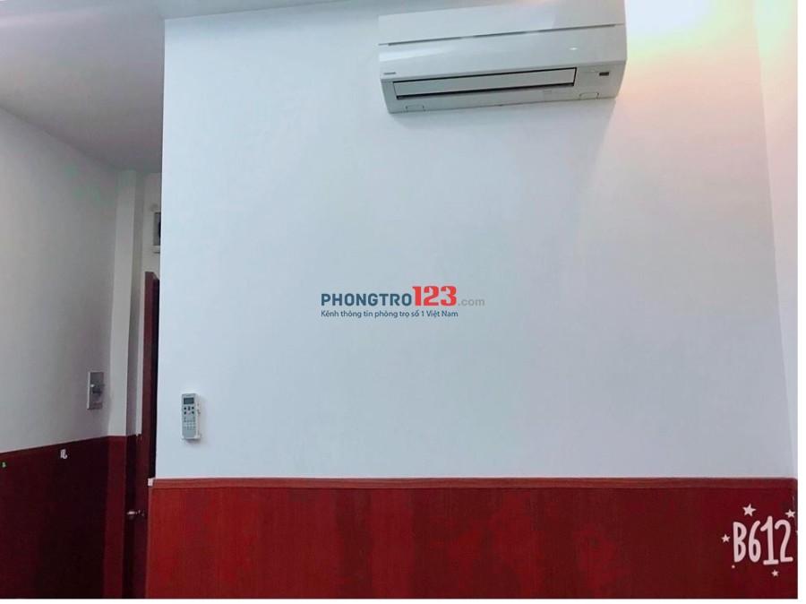 Phòng cho thuê có nội thất, bao dịch vụ ngay trung tâm quận 1, đường Lê Lai