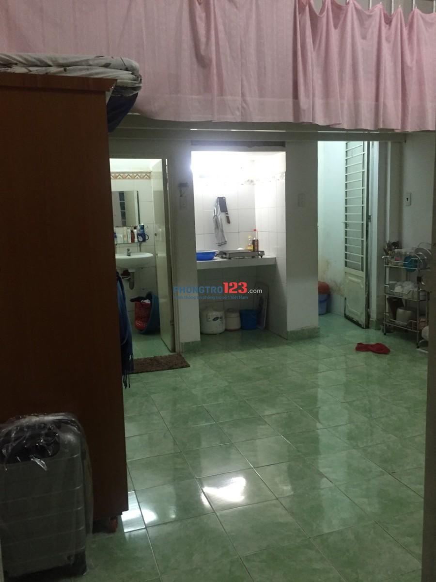 Tìm nữ gọn gàng sạch sẽ ở ghép quận Tân Bình gần công viên Gia Định