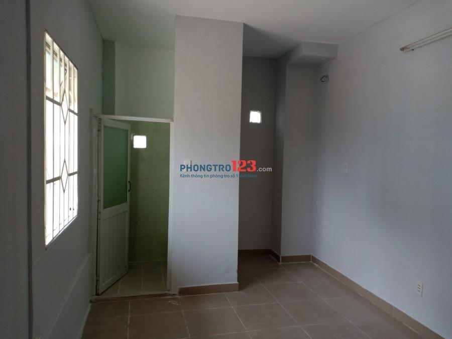Phòng cho thuê tại Bình Thạnh: 16 m², giá rẻ, giờ giấc tự do,...