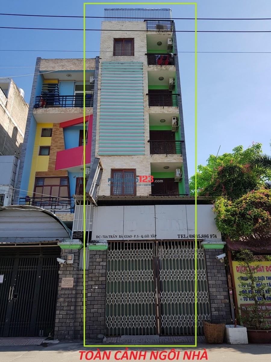 Cho thuê tầng trệt 60m2, 3P, 1WC, 1 sân sau. Giá 5tr2