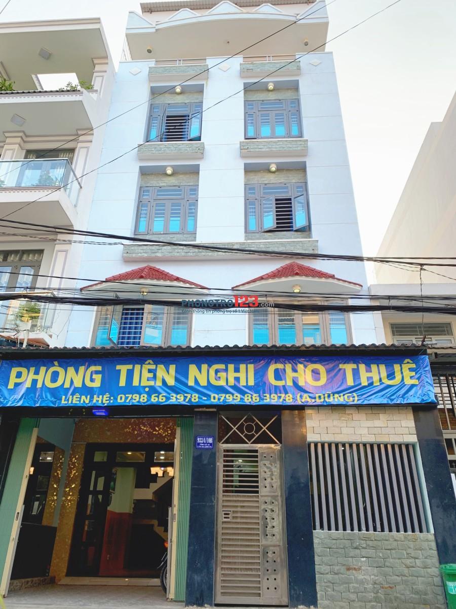 Nhà Trệt 45m2 có sân và 2 phòng ngủ, tiện ở vs KD nhỏ, ngay khu Tên Lửa, Bình Tân