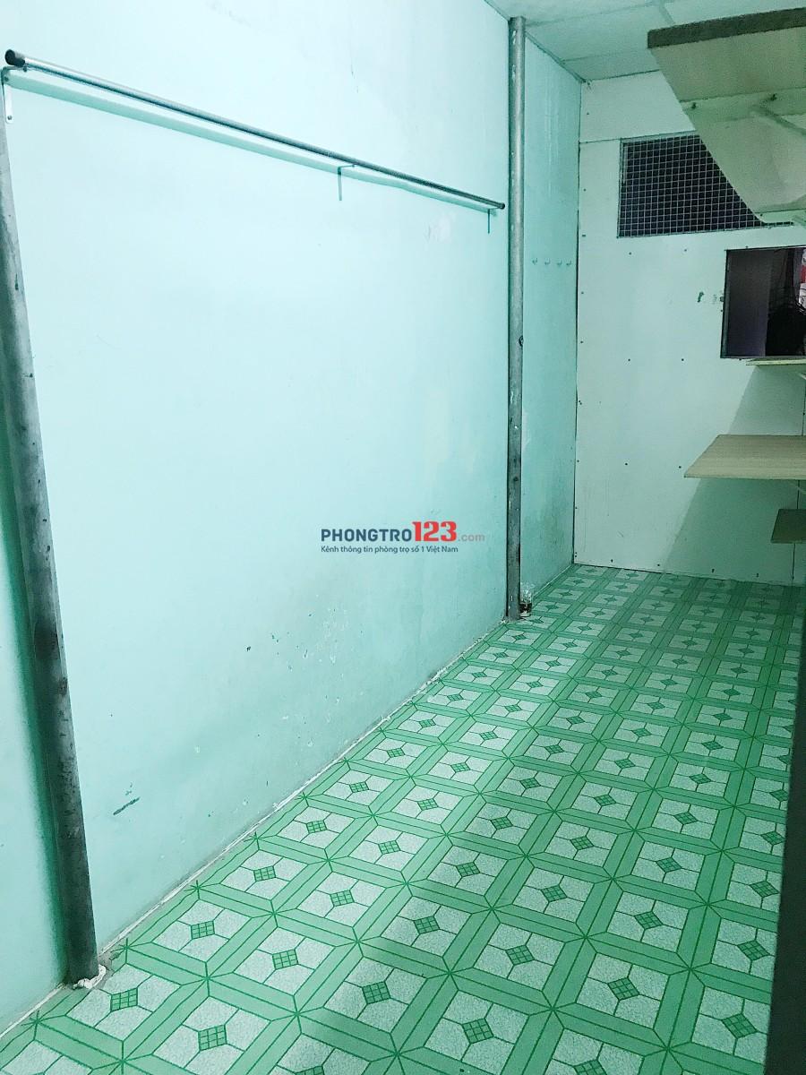 Cho thuê phòng trọ sinh viên giá rẻ Nguyễn Trãi, Q.5
