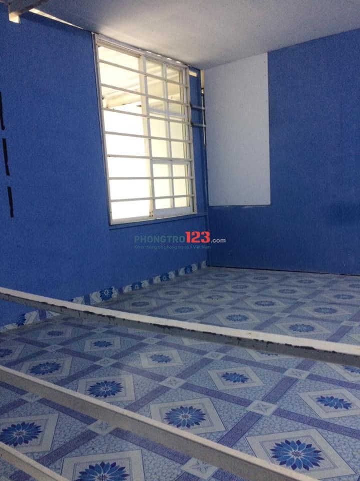 Cho thuê phòng nhỏ tại 190 Nguyễn Gia Trí (D2), P25, Q Bình Thạnh.
