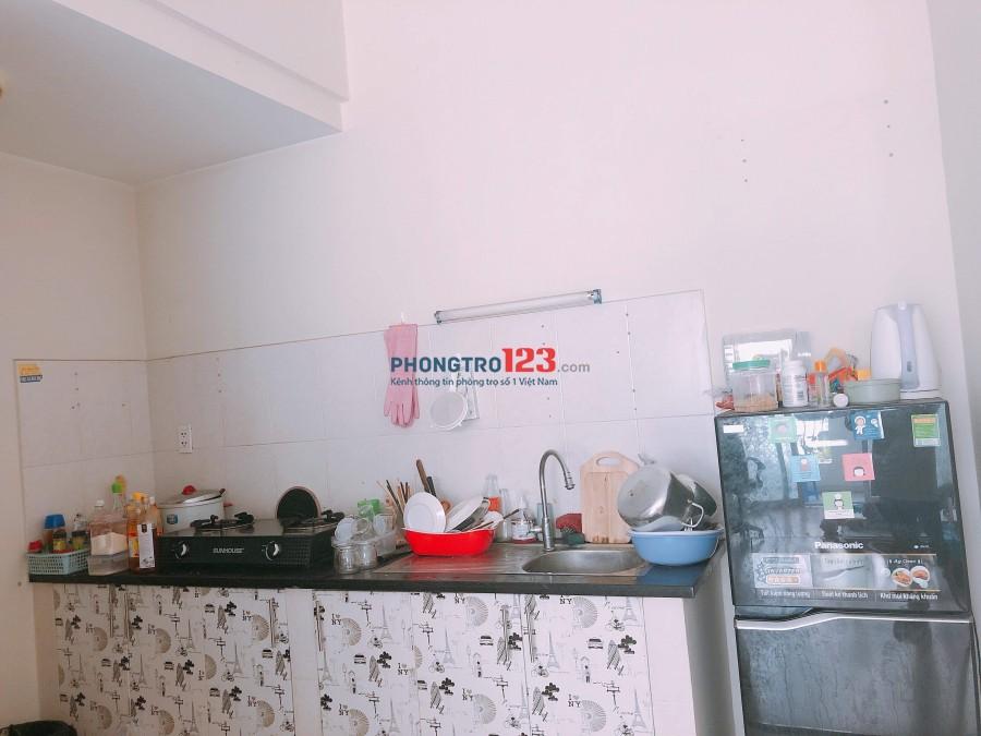 Còn trống 1PN trong chung cư Bình Khánh
