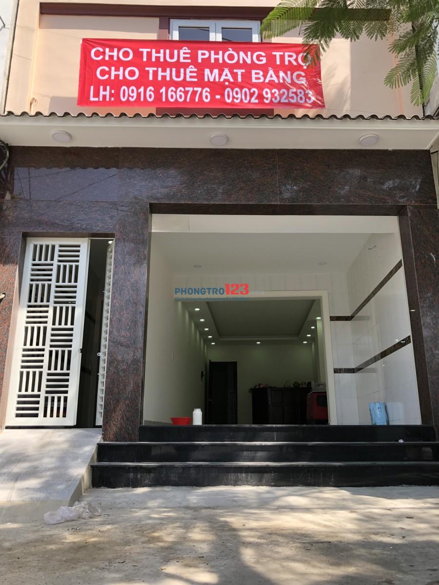 Cho thuê phòng trọ đường Trần Xuân Soạn, quận 7
