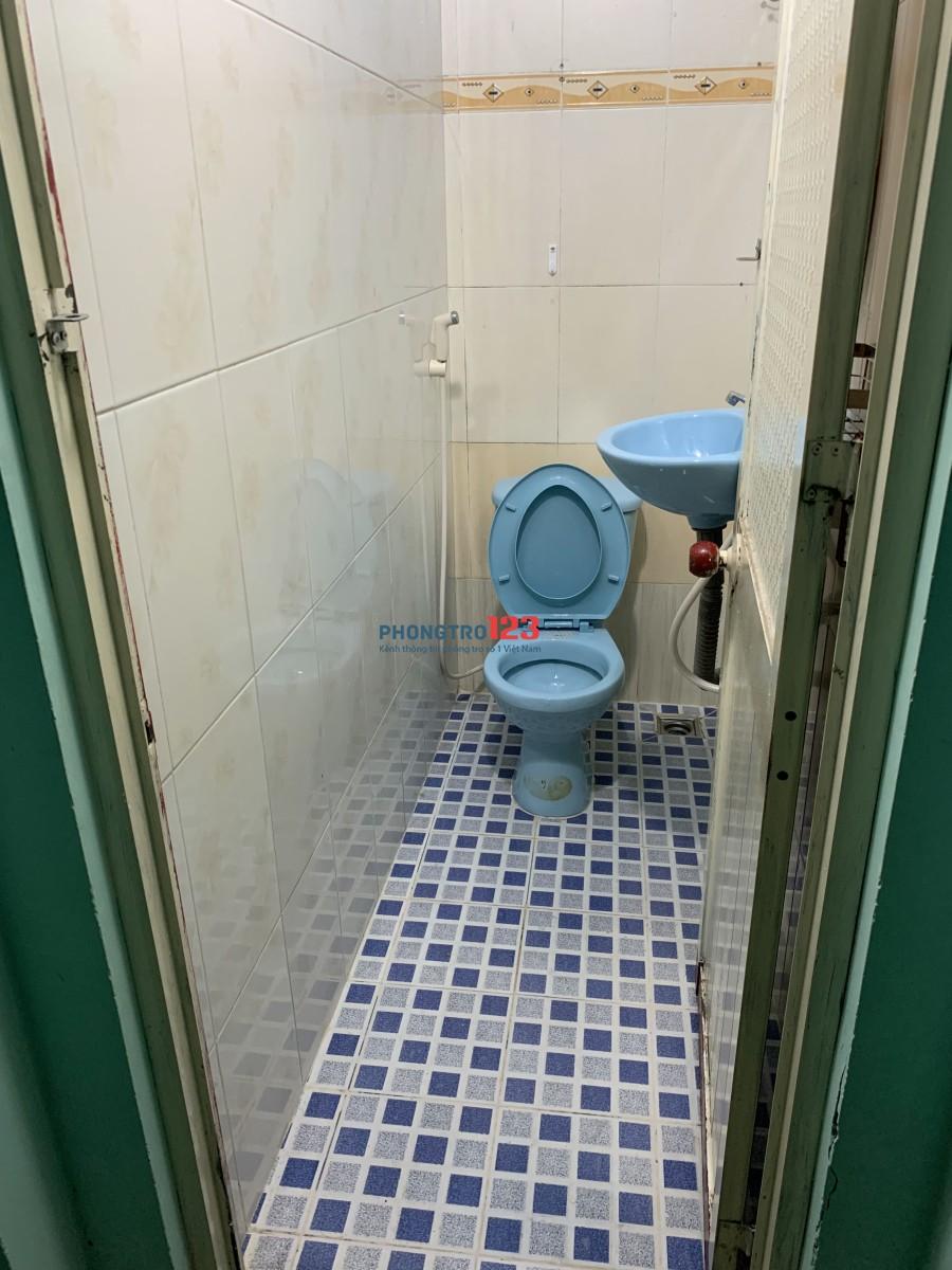 Phòng trọ đường Phan Đình Phùng, 2,6 triệu/tháng, có gác, toilet riêng