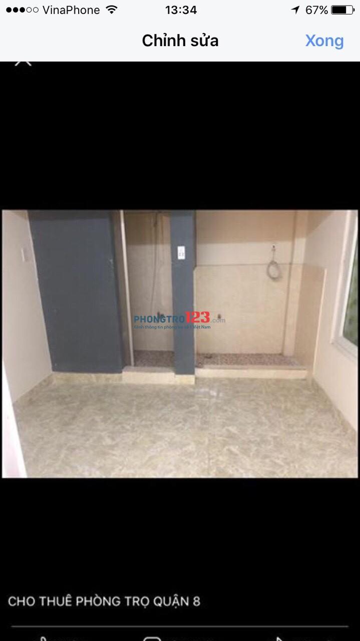 Cho thuê phòng Phường 16, Q.8 gần Ngã 4 An Dương Vương và Võ Văn Kiệt. Giá 1.3 triệu