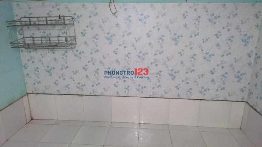 Phòng trọ cho thuê giá rẻ quận Bình Thạnh
