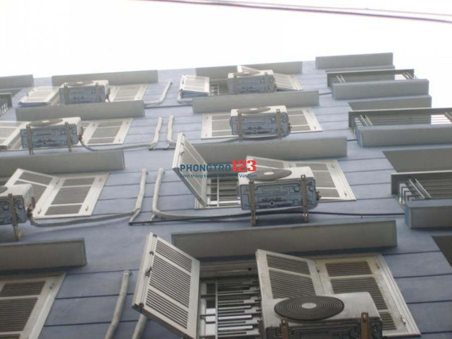 Cho thuê căn hộ chung cư mini tại Số nhà 27 ngõ 29 phố Võng Thị, Q.Tây Hồ