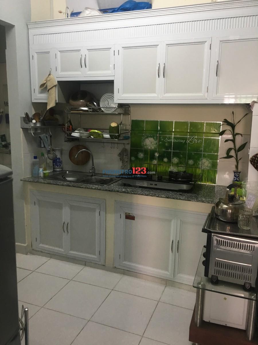 Cho thuê căn hộ Pandora HQC Hóc Môn 47m2, 2 PN, 1 PK, 1WC
