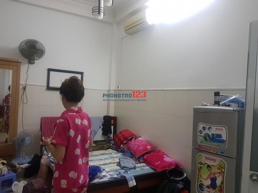 Phòng trọ 30m2 có tủ lạnh và máy lạnh Bùi Đình Túy, Bình Thạnh