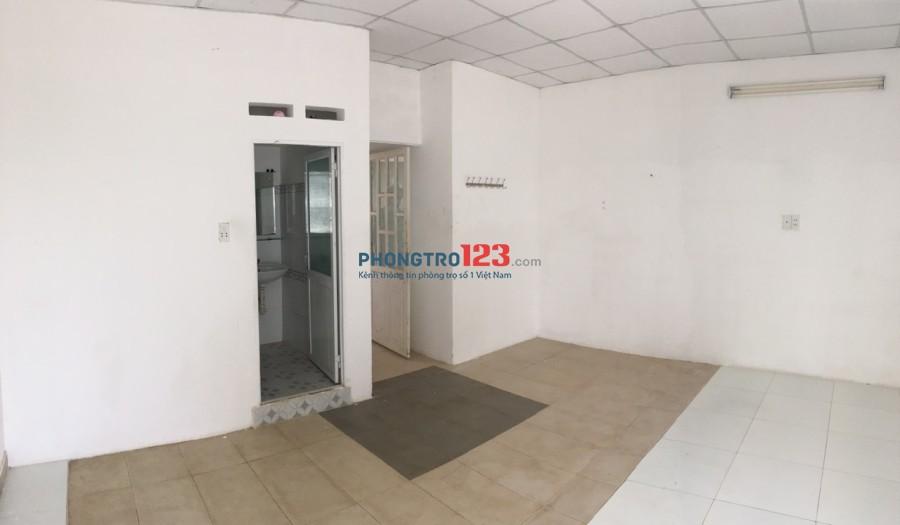 Phòng máy lạnh, Ban công, Giờ TD, BV 24/24, Giá 4,1tr tại KDC Trung Sơn, gần Cầu Nguyễn Văn Cừ, Lotte Q.7