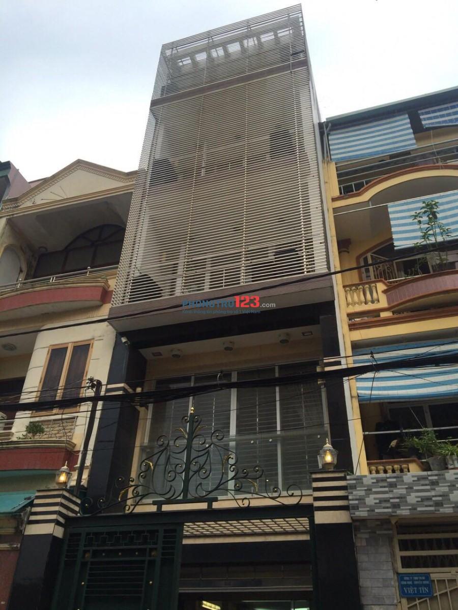 Ký túc xá cao cấp Nguyễn Gia Trí (D2) Bình Thạnh
