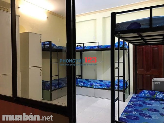Cho Thuê Phòng Trọ, KTX đường Nguyễn Gia Trí (D2 cũ) Bình Thạnh