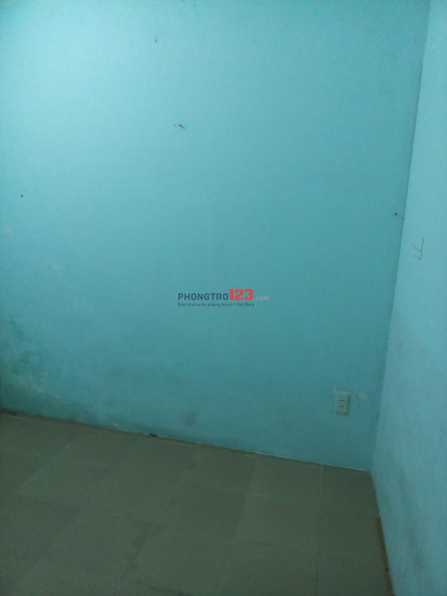 Cho thuê phòng trọ An Phú, Quận 2