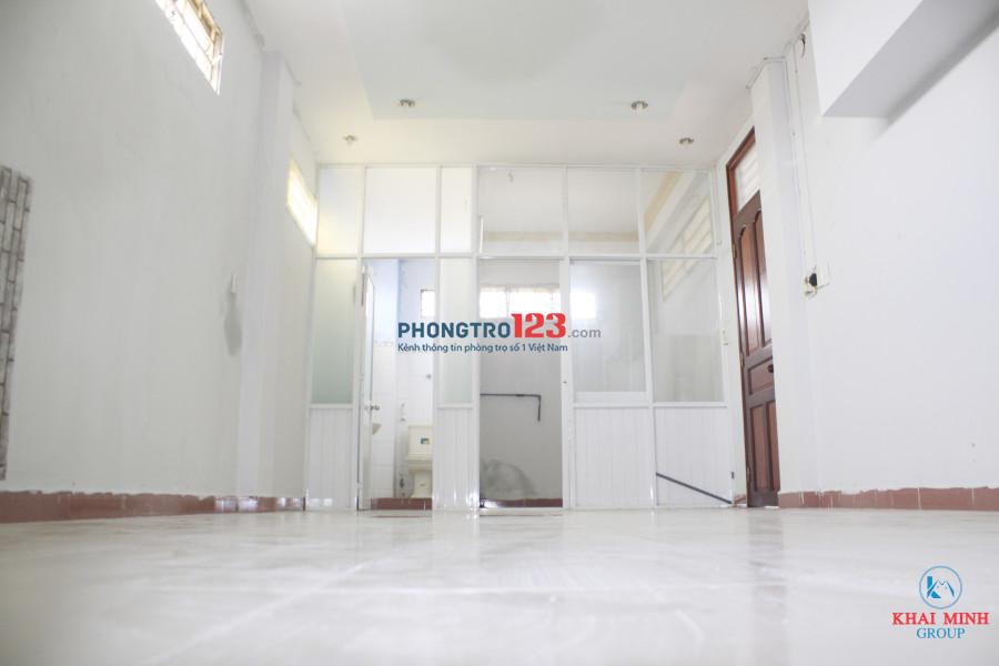 Phòng MÁY LẠNH - 35m2, có bếp riêng, bảo vệ 24/24, 88 đường số 1, Bình Thạnh
