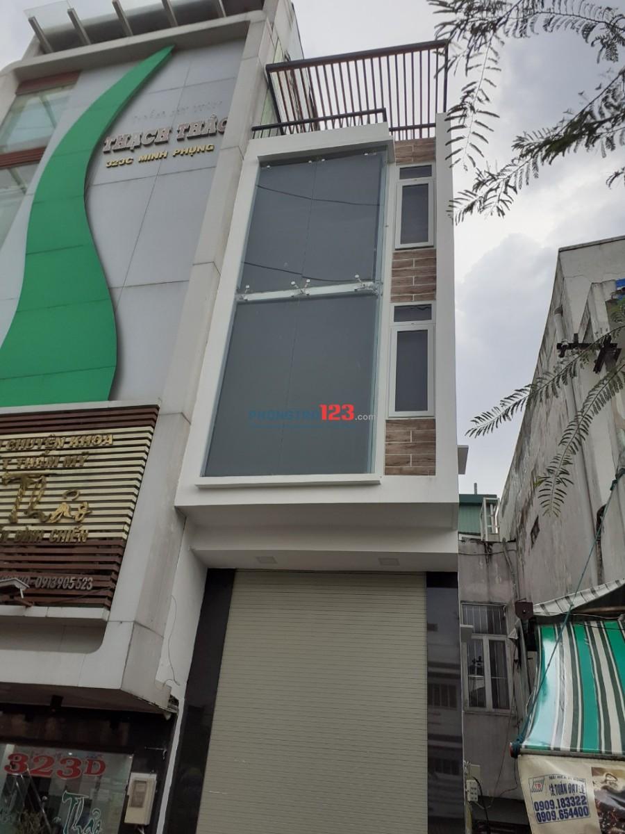Cho thuê nhà hẻm Trần Nhân Tôn, Phường 4, Quận 5