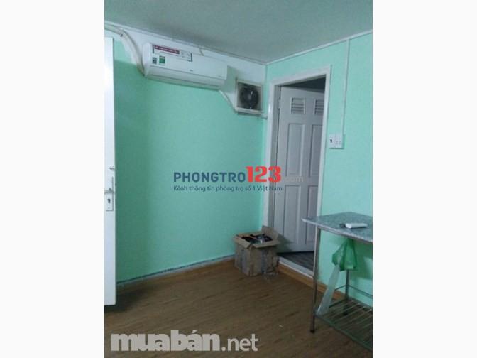 Phòng trọ 20m2, có máy lạnh WC riêng giờ Giấc Tự Do, ngay cầu Kênh Tẻ, Lotte Q7 Chỉ 3 triệu