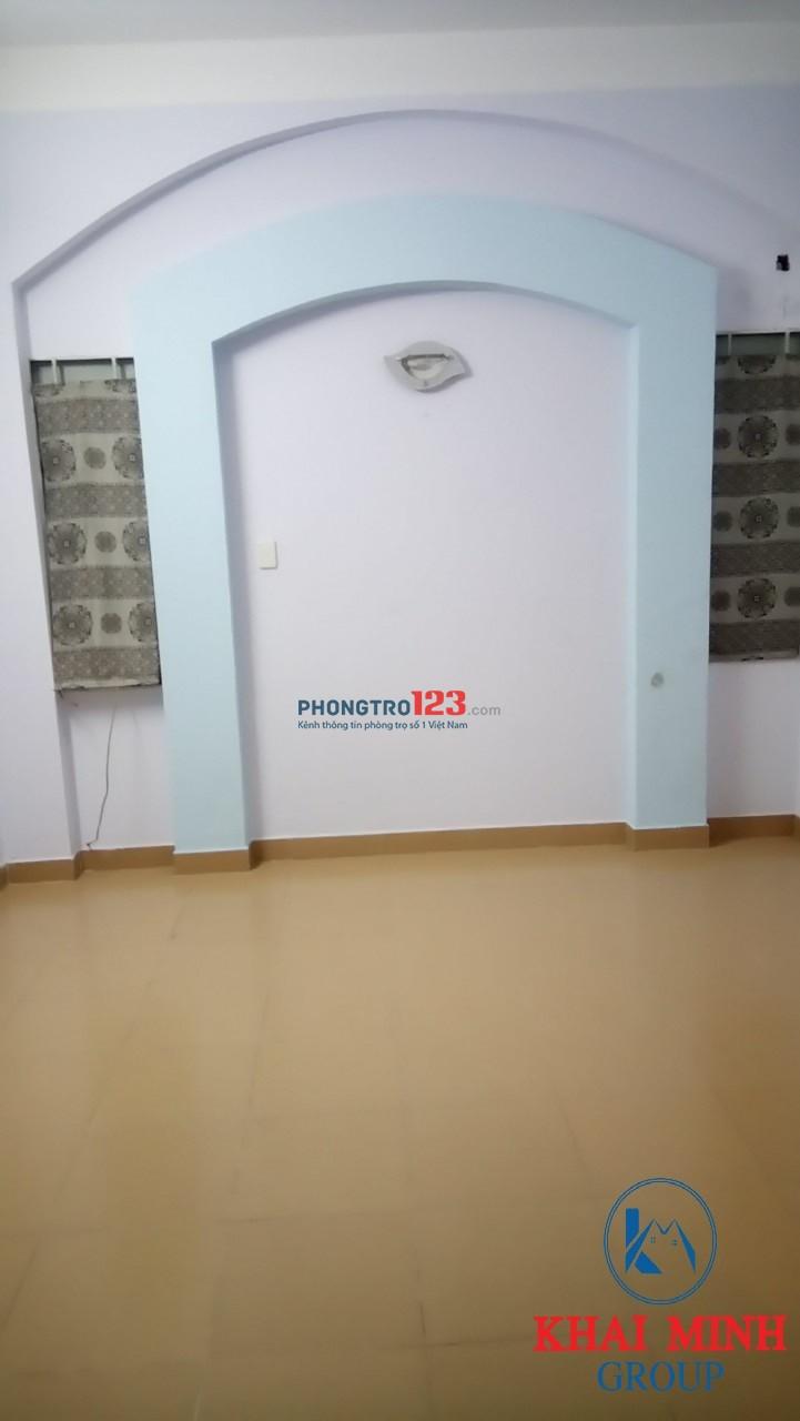 Phòng giá rẻ, có wc trong phòng- số 95 Song Hành, gần Metro Tân Phú